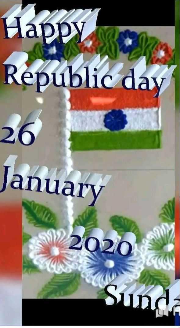 গণতন্ত্ৰ দিৱসৰ স্টেটাছ - Happy Republic day 26 January 2020 - ShareChat