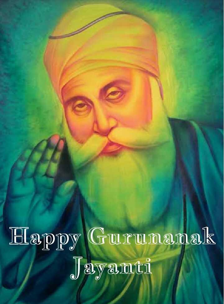 গুরুনানক জয়ন্তী  🙏 - Happy Gurunanak Jayanti - ShareChat
