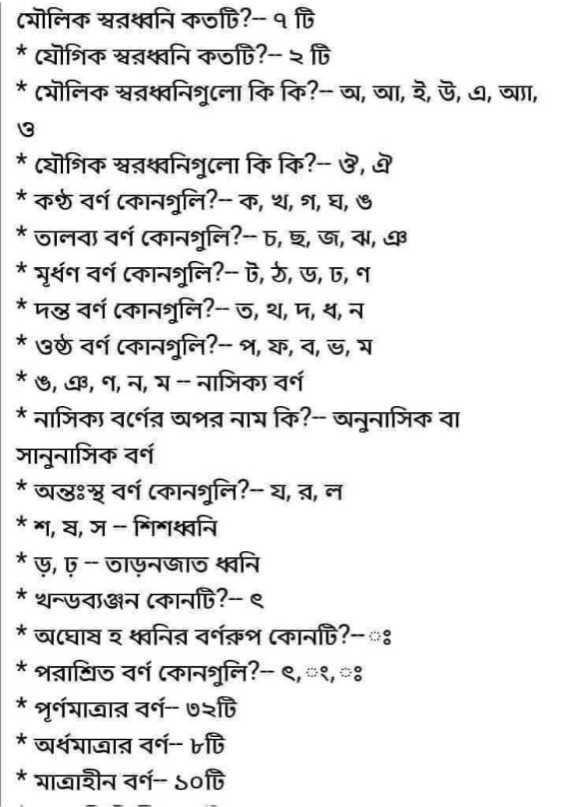 চাকরির খবর - ShareChat