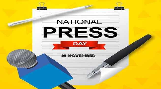 জাতীয় প্রেস দিবস - NATIONAL PRESS DAY 16 NOVEMBER - ShareChat