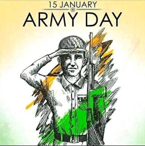 জাতীয় সেনা দিবস - 15 JANUARY ARMY DAY - ShareChat