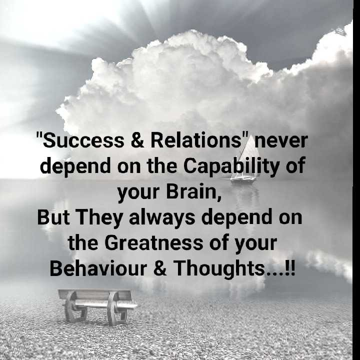 জীবনের শিক্ষা - Success & Relations never depend on the Capability of your Brain , But They always depend on the Greatness of your Behaviour & Thoughts . . . ! ! - ShareChat