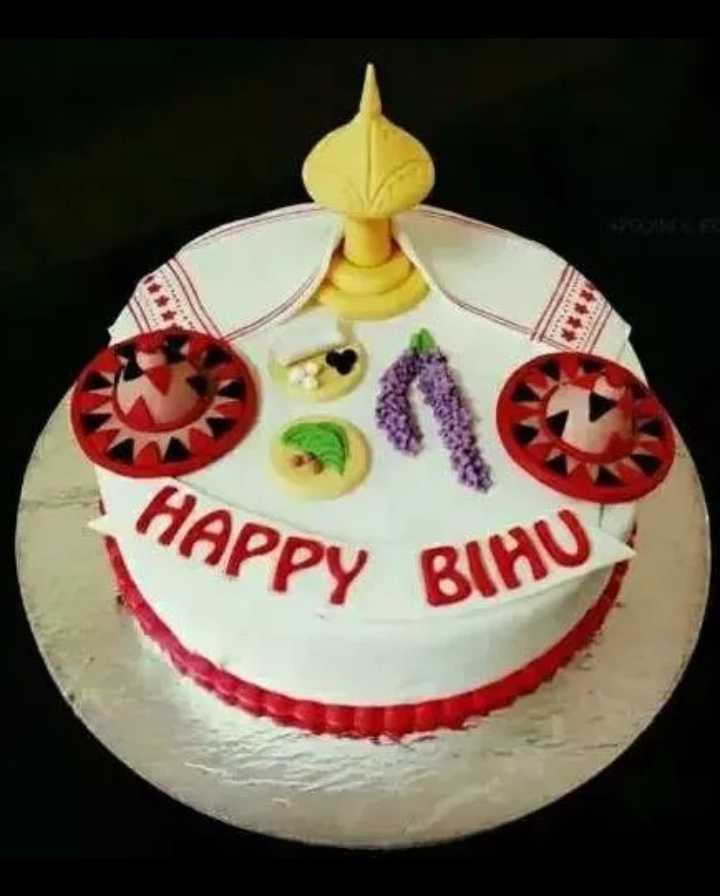 🙏 জয় আই অসম - HAPPY BIHU - ShareChat