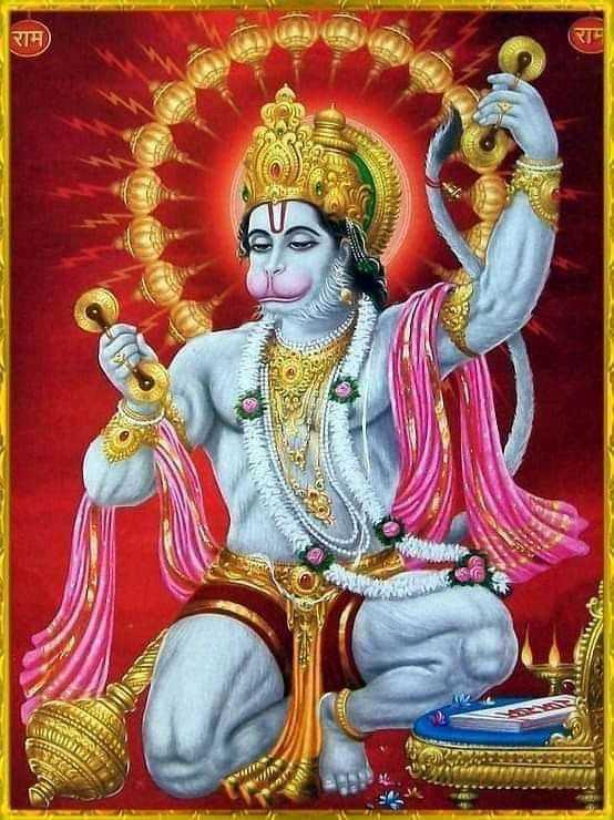 🐒জয় বাজরংবলী - राम ( राम - ShareChat