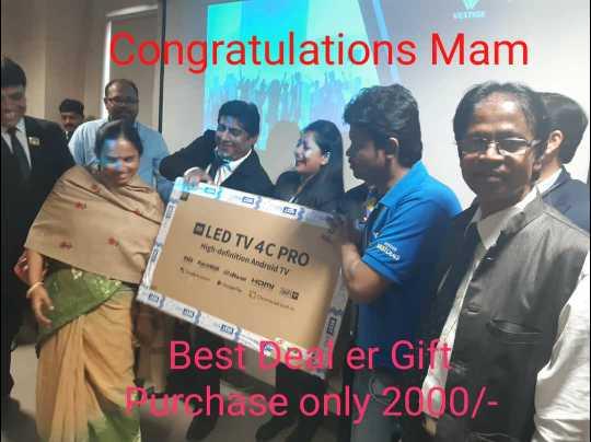 🎶 নতুন বছৰৰ গান - VESTIGE ongratulations Mam QLED TV 4C PRO Poigh definition Android TV Beste er Gift Surchase only 2000 / - ShareChat