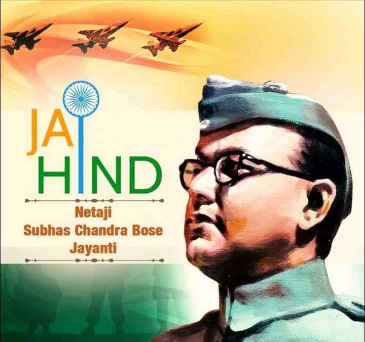 নেতাজী দিৱস - HINDES Netaji Subhas Chandra Bose Jayanti - ShareChat