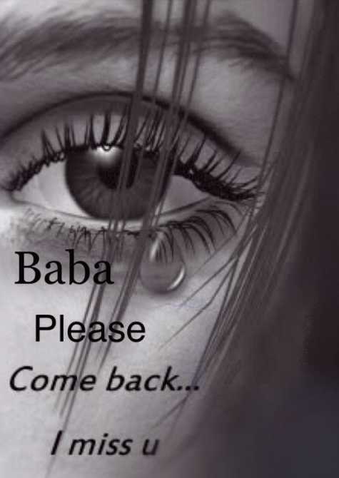 পরিবারের প্রিয় সদস্য - Baba Please Come back . . . I miss u - ShareChat