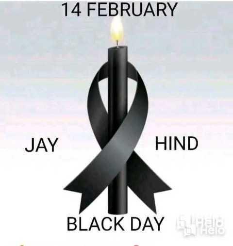🙏 পুলওয়ামার কালো দিন 🙏 - 14 FEBRUARY JAY HIND BLACK DAY - ShareChat
