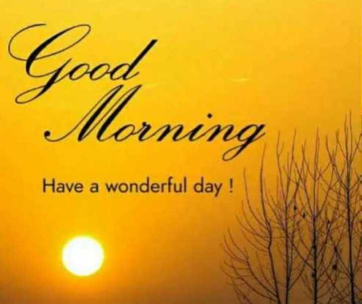 🙏 পুৱাৰ ভাৱনা - Morning Have a wonderful day ! - ShareChat