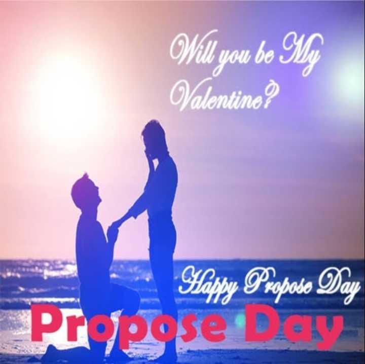প্রপোস ডে 💍 - Will you be Ma Valentine ? Happy Propose Day Pr pose LV - ShareChat