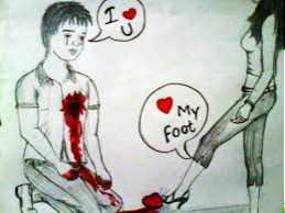 💌প্রেমের কোটস - My foot - ShareChat