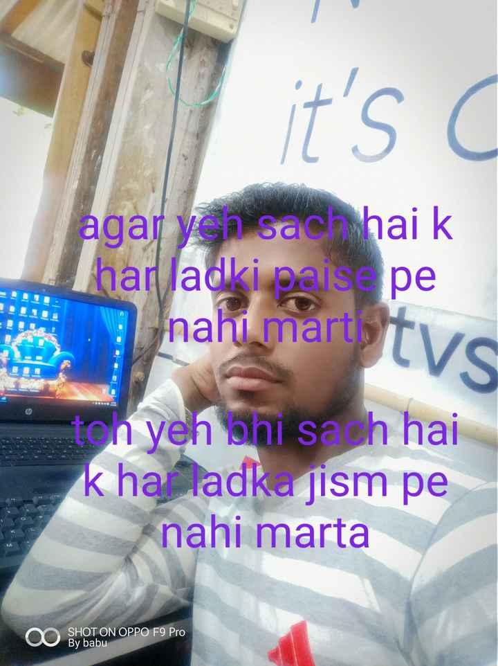 🥰📝 প্ৰেমৰ কবিতা - it ' s a agar ych sach hai k Kharladki pa se pe nahi martti ton yeh bhi sach hai k haradku jism pe nahi marta OO SHOT ON OPPO F9 Pro By babu - ShareChat