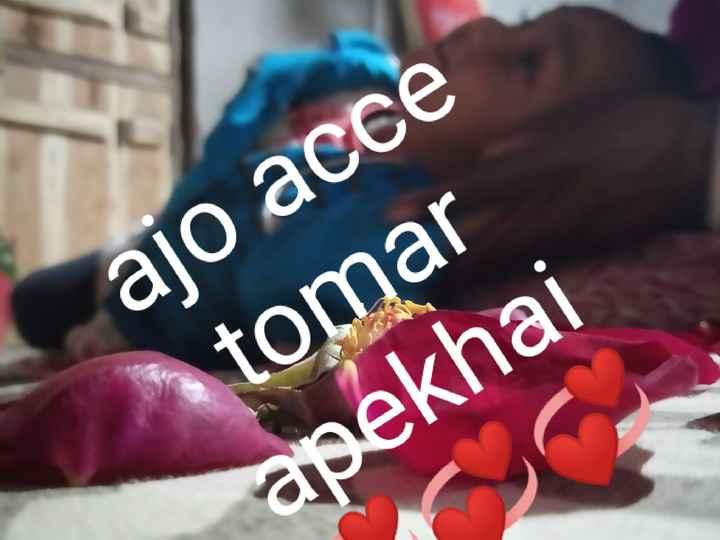 💔ভগ্নহৃদয় শায়েরি - ajo acce tomar apekhai - ShareChat