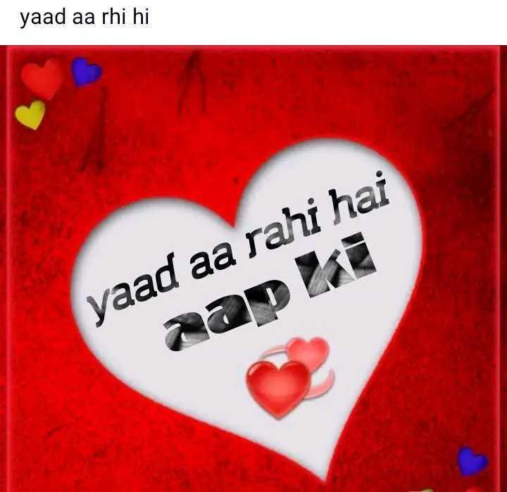 💔ভগ্নহৃদয় শায়েরি - yaad aa rhi hi yaad aa rahi hai - ShareChat