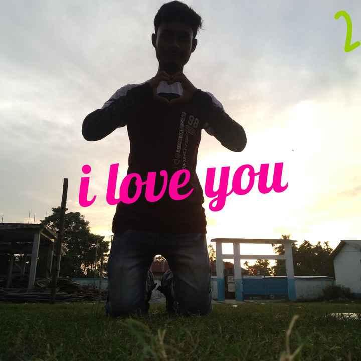 🌈মোবাইল ওয়ালপেপার - ji love you uge ALPHA BASE CAMP 0 - 10453 - 73987720 - ShareChat