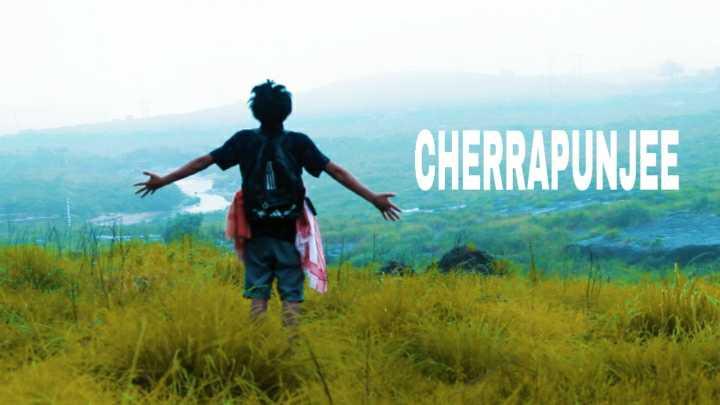 📹 মোৰ ভ্লোগ (My Vlog) - CHERRAPUNJEE - ShareChat
