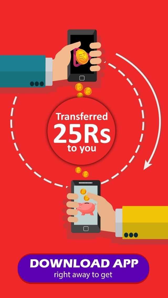রেসকিউ জুলিয়েট 🏃♂️ - JU Transferred 25Rs to you DOWNLOAD APP right away to get - ShareChat