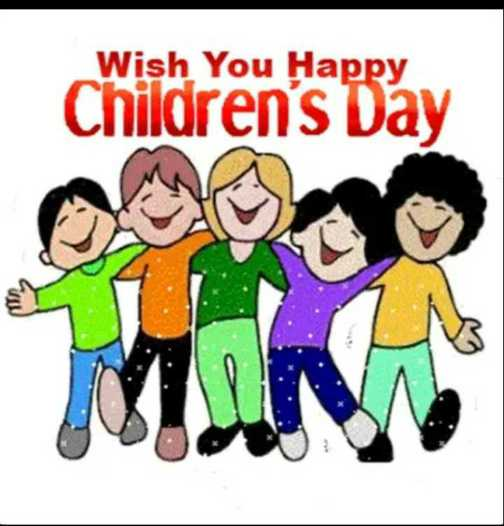 🧒🏼 শিশু দিৱসৰ উদযাপন - Wish You Happy Children ' s Day - ShareChat