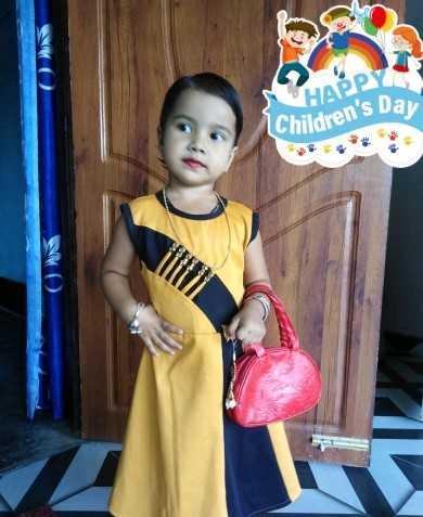🧒🏼 শিশু দিৱস - HAPPY Children ' s Day OWN - ShareChat