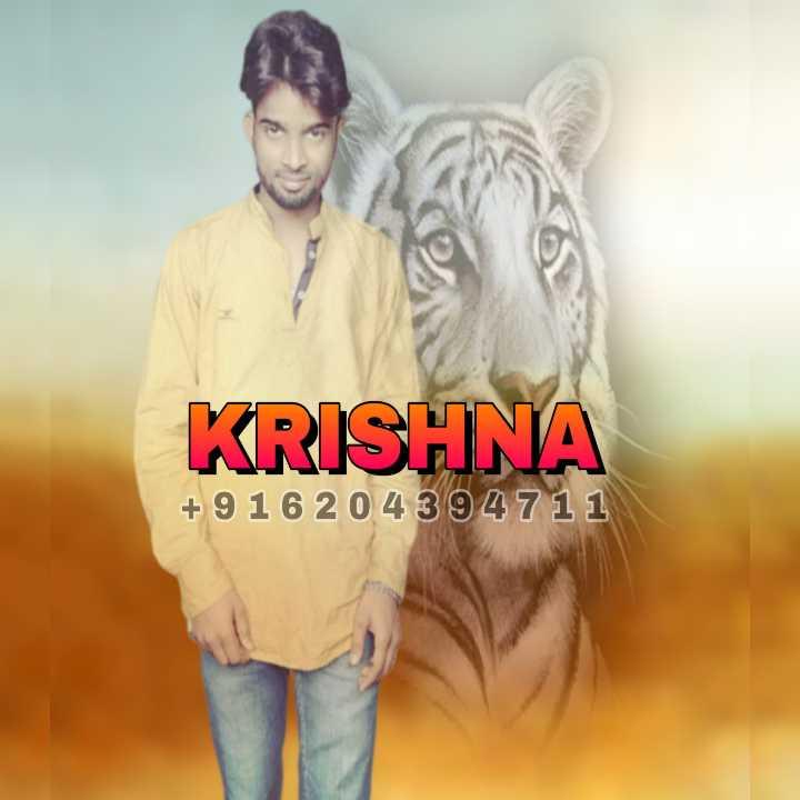 🌝শীতের দুপুর🌞 - KRISHNA + 9 16 2 0 4 3947 11 - ShareChat