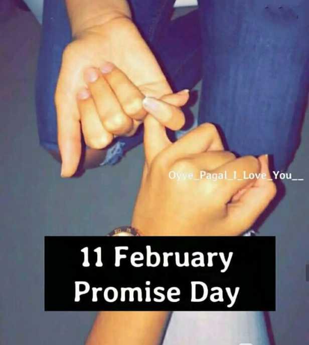 শুধু তুমি-আমি 💞 - Oyye _ Pagal _ l _ Love _ you _ _ 11 February Promise Day - ShareChat