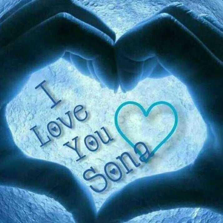 💝 শুধু তোমারই জন্য 💝 - Love You Sona - ShareChat