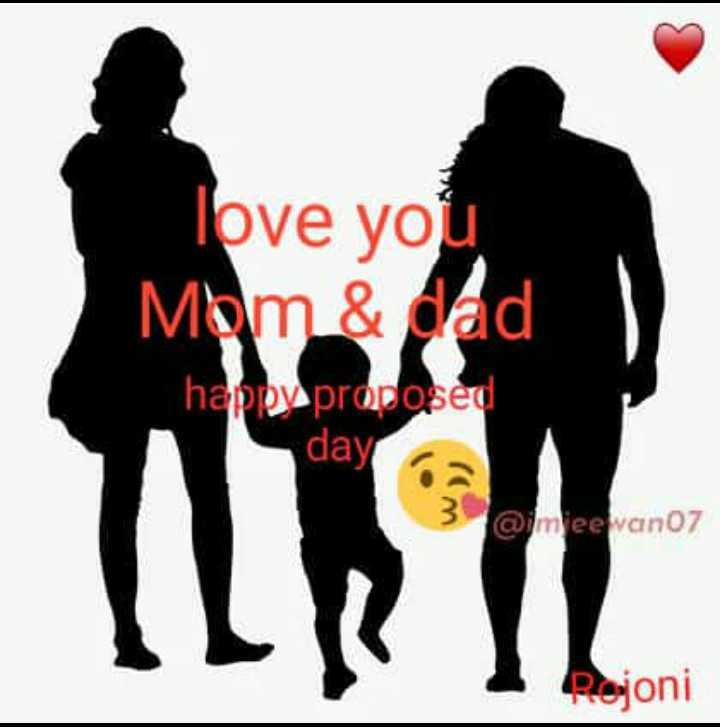 💝 শুধু তোমারই জন্য 💝 - love you Mom & dad happy proposed day 3 @ imjee wan07 Rejoni - ShareChat