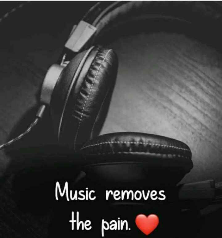 💝 শুধু তোমারই জন্য 💝 - Music removes the pain . - ShareChat