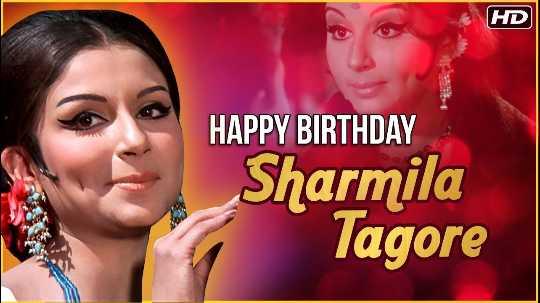 🥳শুভ জন্মদিন শর্মিলা ঠাকুর🎂 - HD HAPPY BIRTHDAY Sharmila Tagore - ShareChat