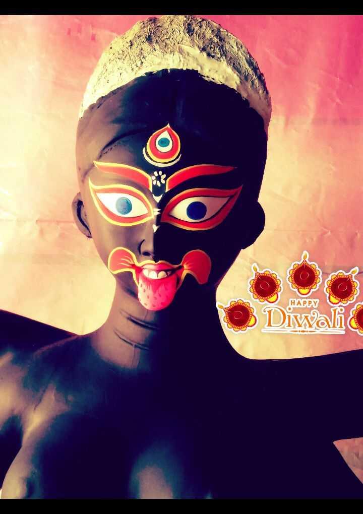 শুভ দীপাবলির মিষ্টি - HAPPY Diwali - ShareChat
