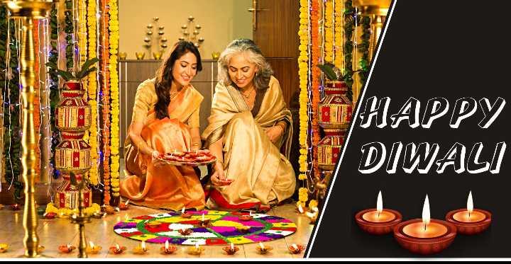 শুভ দীপাবলির শুভেচ্ছা - HAPPY DIWALI - ShareChat