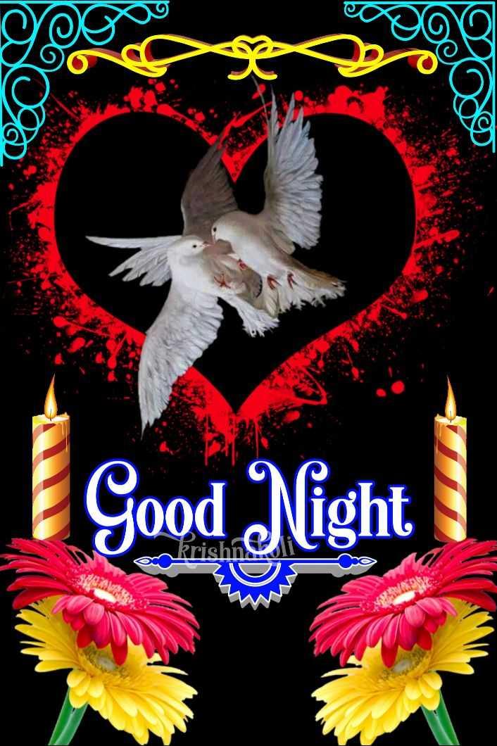 🌑শুভ রাত্রি - | Good Night | krishn - ShareChat