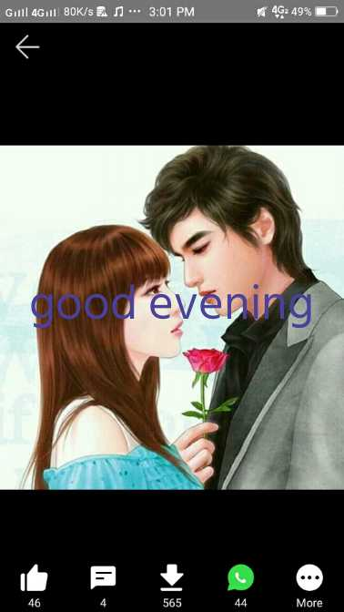 🌗শুভ সন্ধ্যা - Guill 4G : 11 BOK / SEA S . . . 3 : 01 PM 4G 49 % D good evening 46 565 A4 More - ShareChat