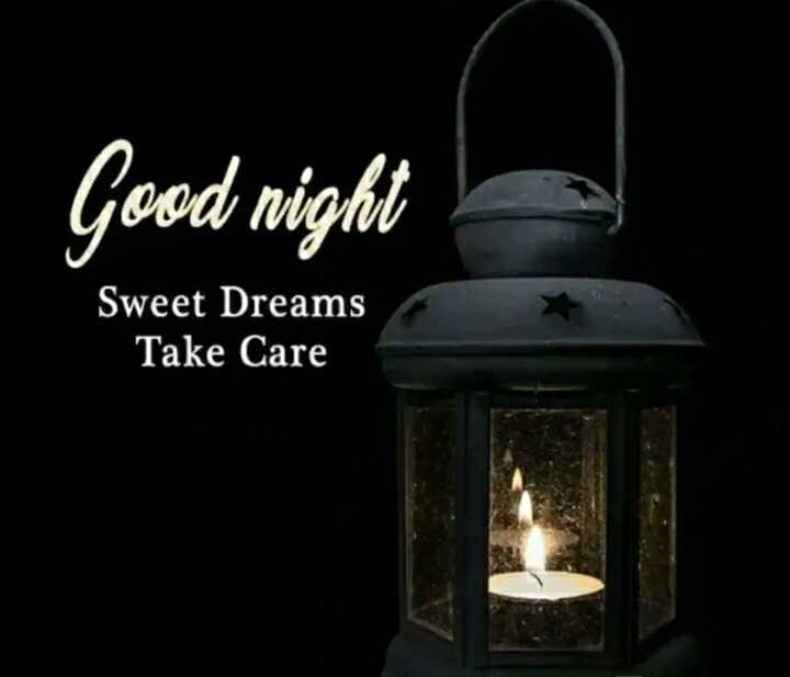 😴 শুভৰাত্ৰি - Good night Sweet Dreams Take Care - ShareChat