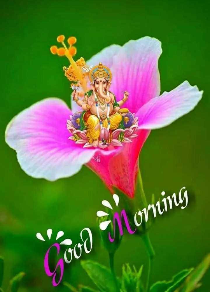 শ্রী গণেশ - - Cooo orning - ShareChat