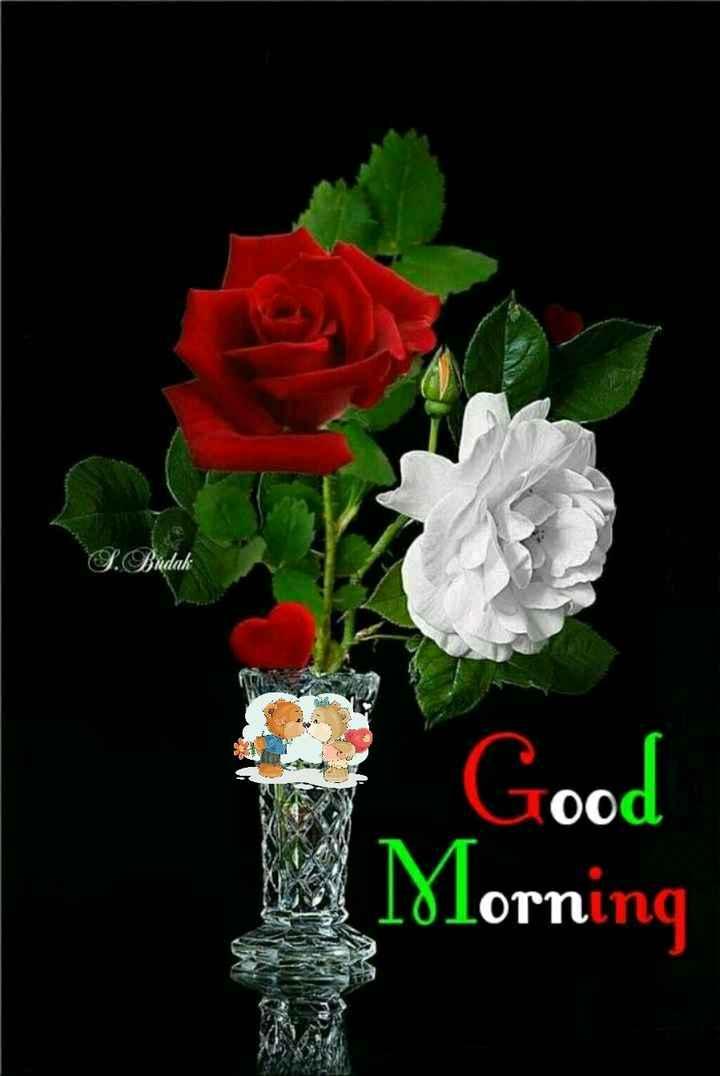 🌞সুপ্রভাত - L . Buda Good Morning - ShareChat