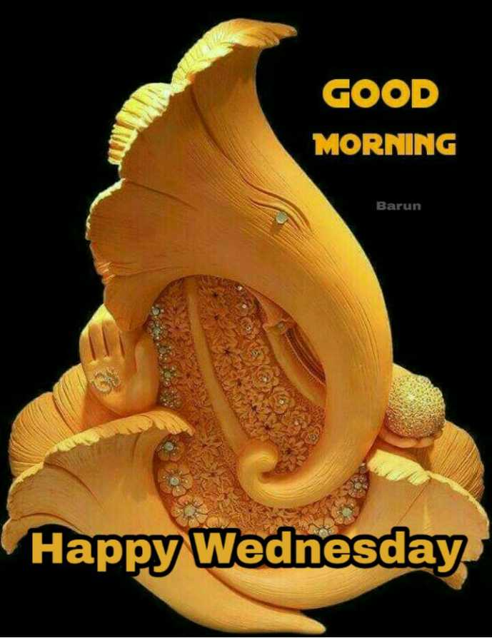 🌞সুপ্রভাত - GOOD MORNING Barun Happy Wednesday - ShareChat