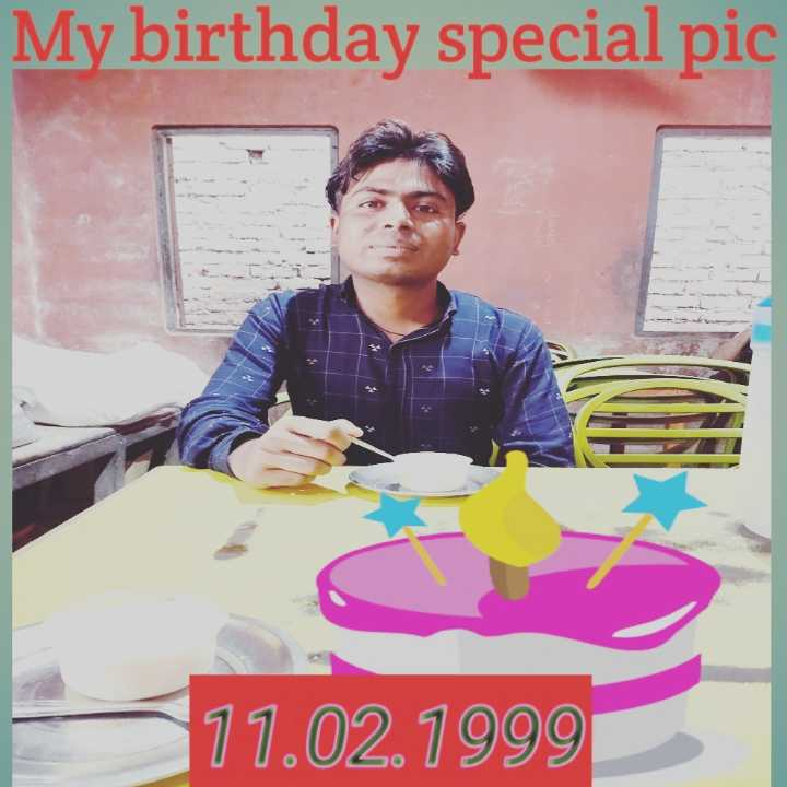🌞সুপ্রভাত - My birthday special pic 11 . 02 . 1999 - ShareChat