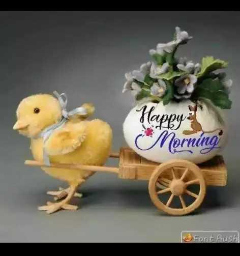 🌞সুপ্রভাত - Happya Morning - ShareChat