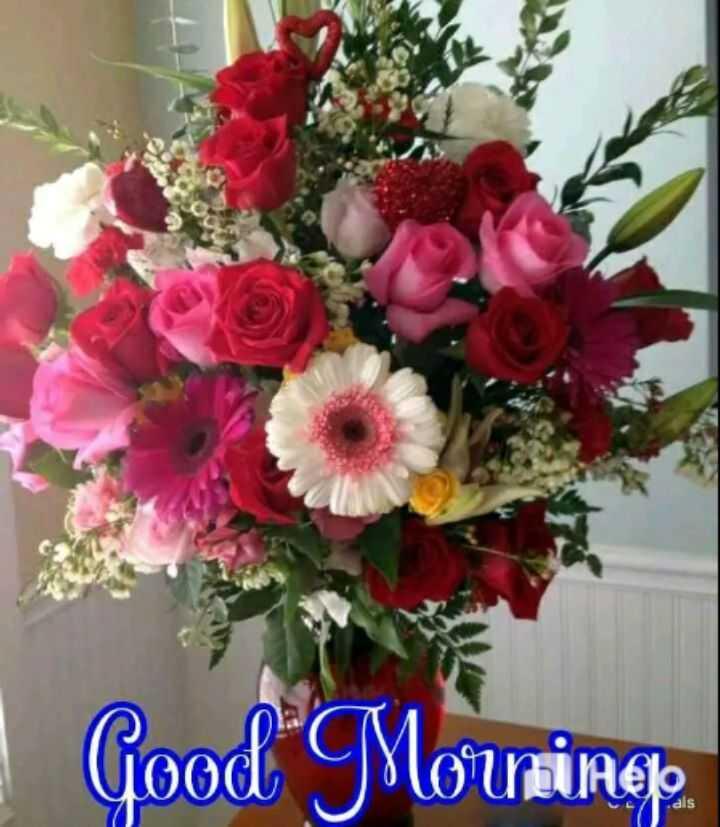 🌷 সুপ্ৰভাত - Good Mornine CAS - ShareChat
