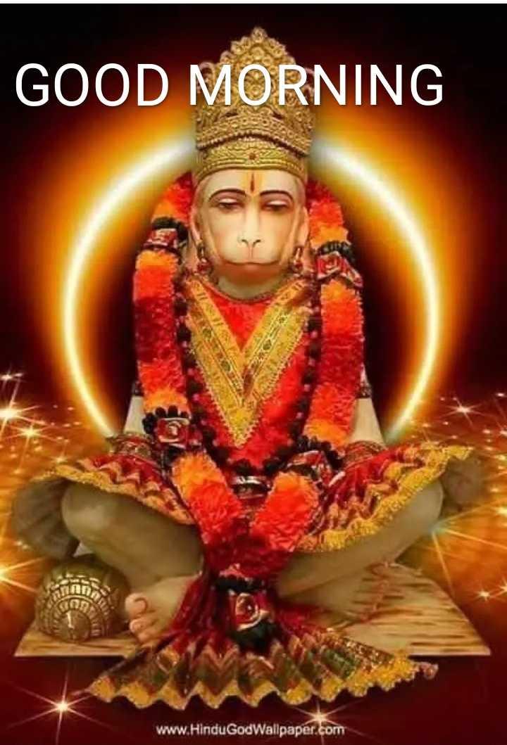 🌞 সুপ্ৰভাত - GOOD MORNING www . Hindu God Wallpaper . com - ShareChat