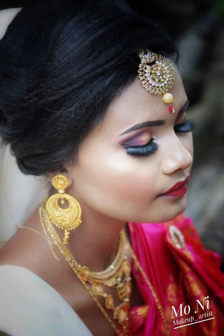 🌞 সুপ্ৰভাত - Mo Ni Makeup _ artist - ShareChat