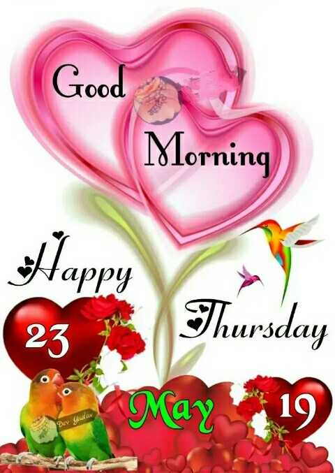 🌞 সুপ্ৰভাত - Tood Good Morning Happy 23 Thursday May 19 - ShareChat