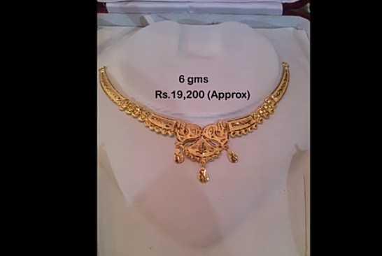💍 সোনার গয়না 💍 - 6 gms Rs . 19 , 200 ( Approx ) - ShareChat