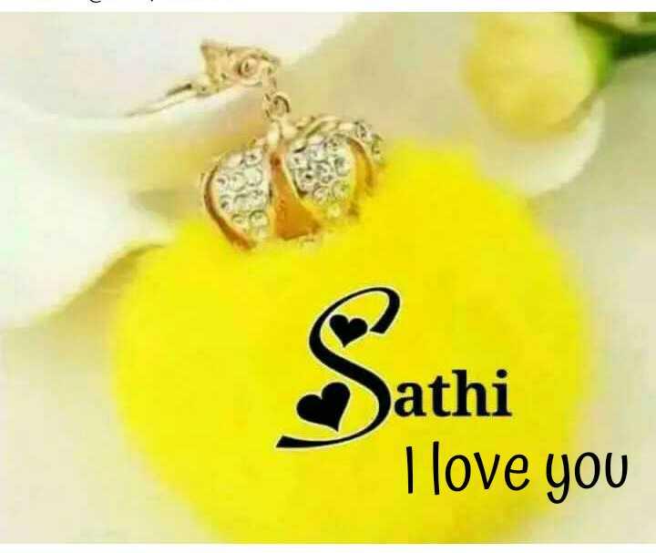 স্মরণে ঋতুপর্ণ📽 - Sathi I love you - ShareChat