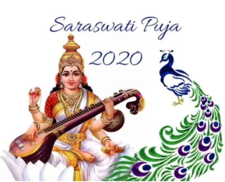 সৰস্বতী পূজাৰ শুভেচ্ছা - Saraswati Puja 2020 ģ - ShareChat