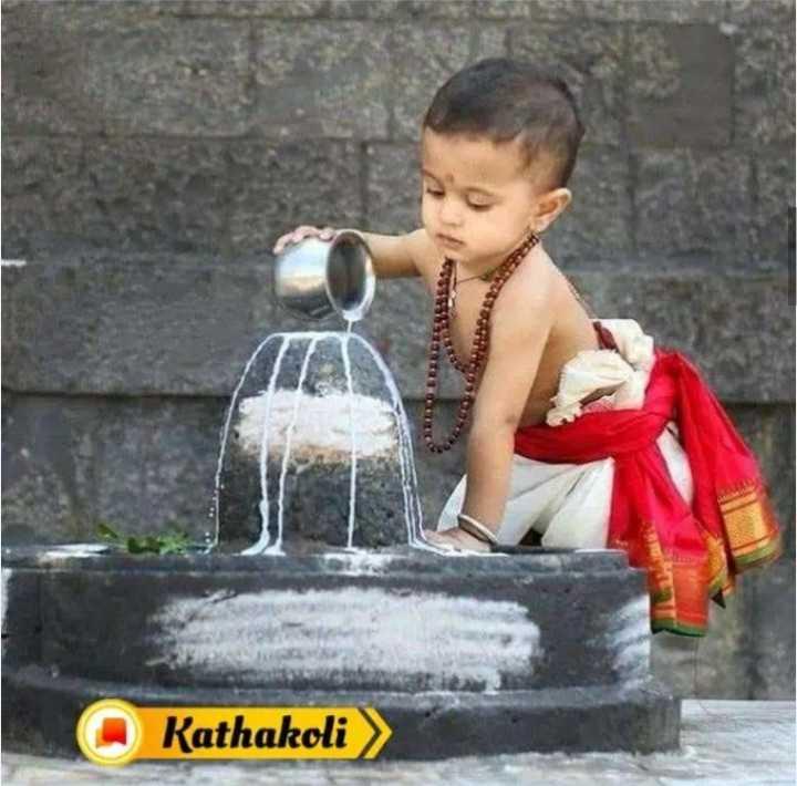 হর হর মহাদেব  🕉 - Kathakoli > - ShareChat
