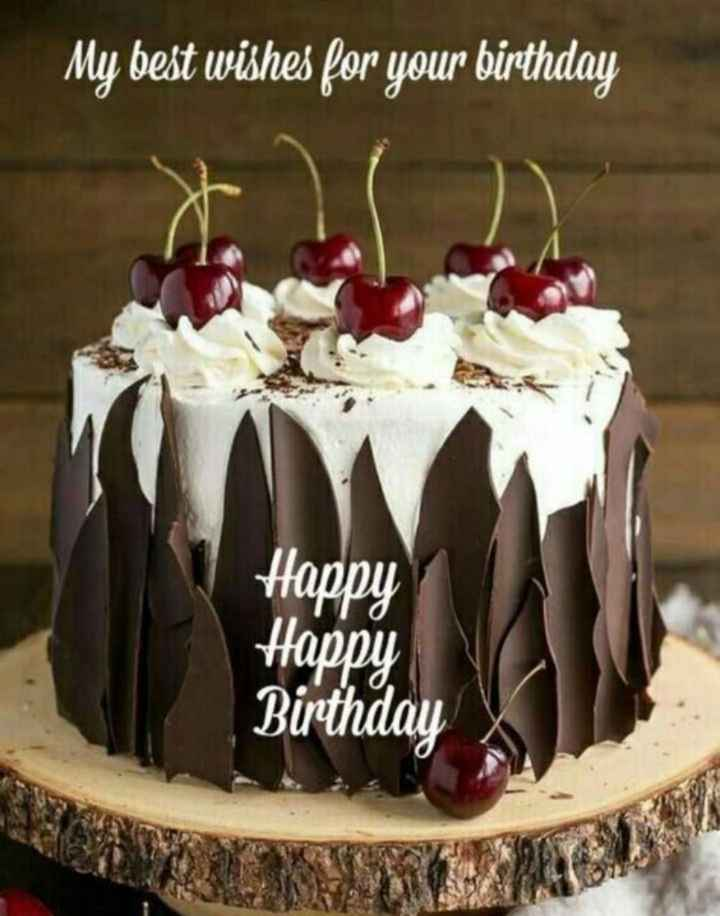 🎂 হ্যাপি বার্থডে - My best wishes for your birthday Happy арри Birthday - ShareChat