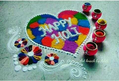 হ্যাপি হোলি - ShareChat