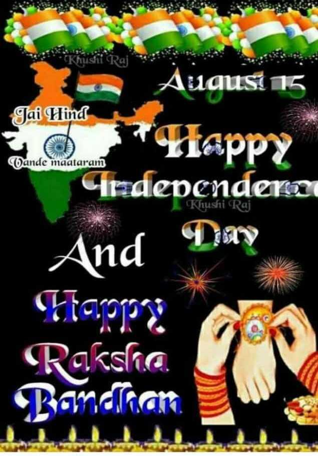 🇮🇳 ਆਜ਼ਾਦੀ ਦਿਵਸ name art - Jai Hind 2 August 15 O Happy independera Wande maataram Khushi Raj And Day Ftoppe Raksha Bandhan - ShareChat